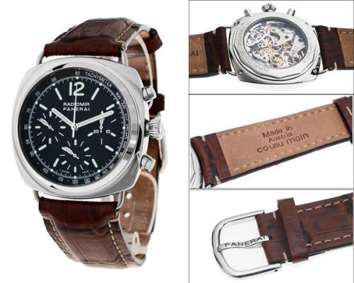 Panerai Replica Replica Breitling Navitimer Casio Horloges